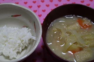 ごはん&お味噌汁
