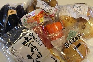 1674円