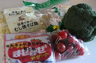 1014円