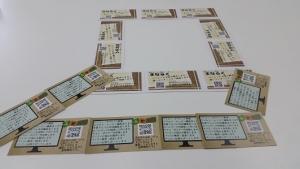 card1 (1)