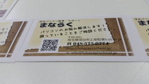 card1 (2)
