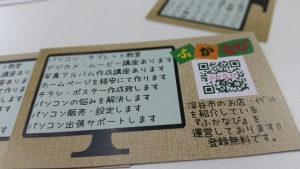 card1 (3)
