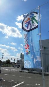 fukaya_enbabi2.jpg