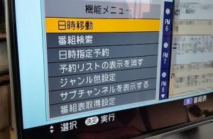 tv_support.jpg