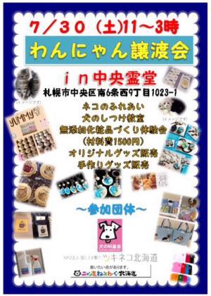 21_convert_20160729062453.jpg