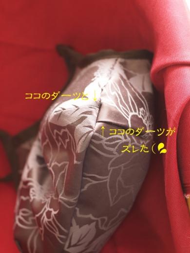 秋冬のグラニーバッグ