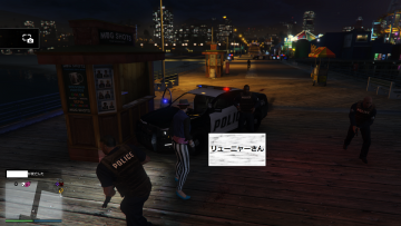 Grand Theft Auto V_20160729035102-2