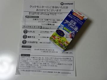 DSC02039.jpg