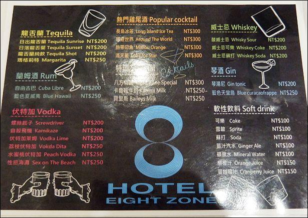 台北ホテル15