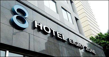 台北ホテル18