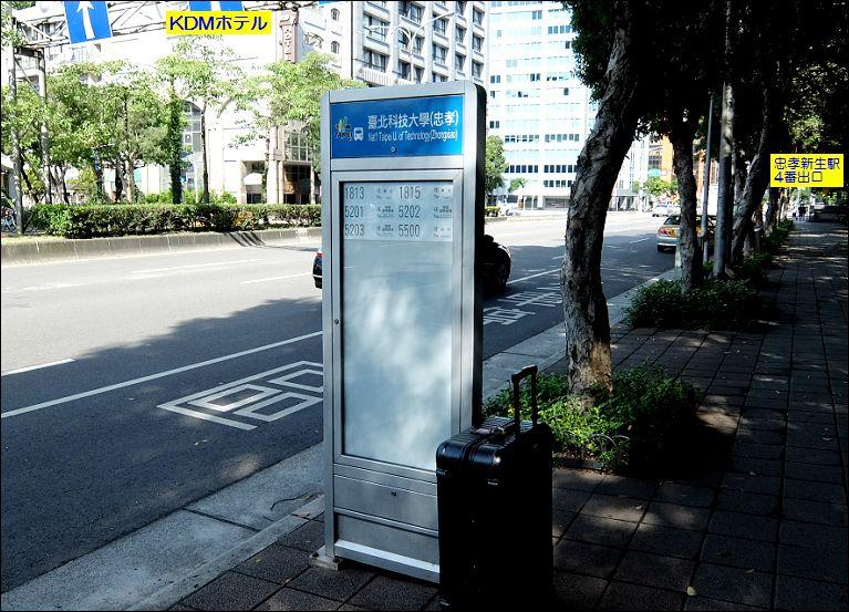 台北ホテル21