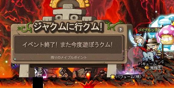 Maple14588a.jpg