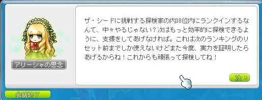 Maple14589a.jpg