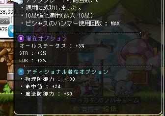 Maple14591a.jpg