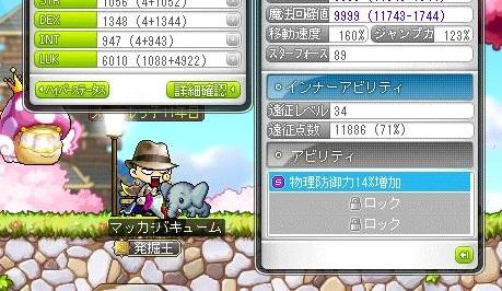 Maple14596ab.jpg