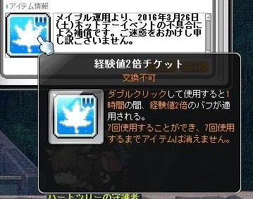 Maple14601a.jpg