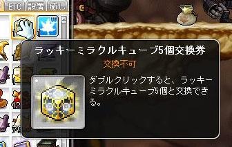 Maple14602a.jpg