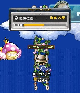 Maple14604a.jpg