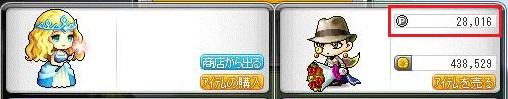 Maple14606a.jpg