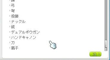 Maple14608a.jpg
