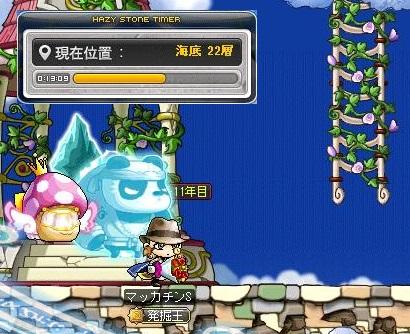 Maple14613a.jpg