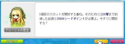 Maple14614a.jpg