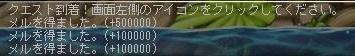 Maple14618a.jpg