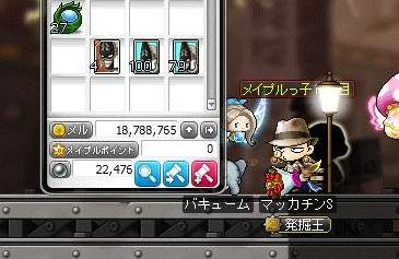 Maple14621a.jpg
