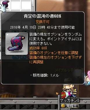 Maple14623a.jpg