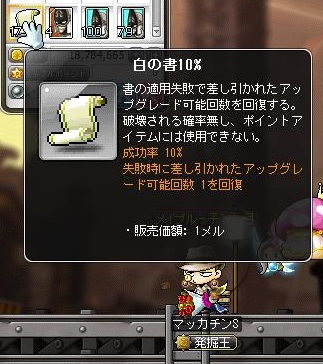 Maple14624a.jpg