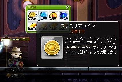 Maple14635a.jpg