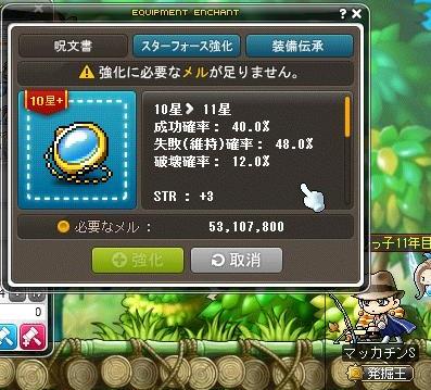 Maple14637a.jpg