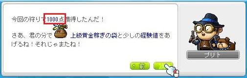 Maple14641a.jpg