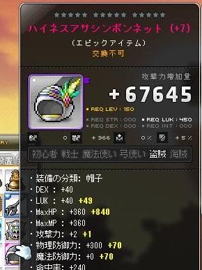 Maple14649a.jpg