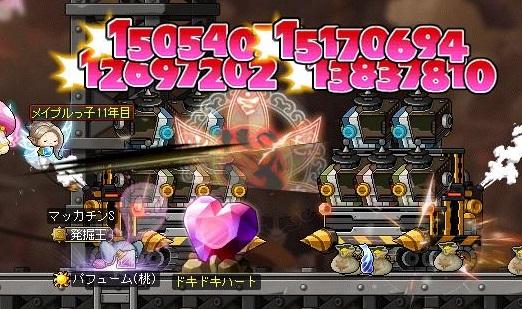 Maple14655a.jpg