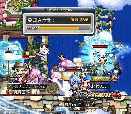 Maple14660a.jpg