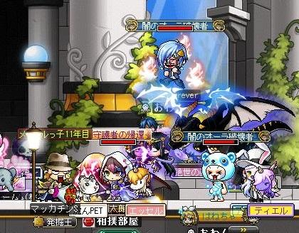 Maple14662a.jpg