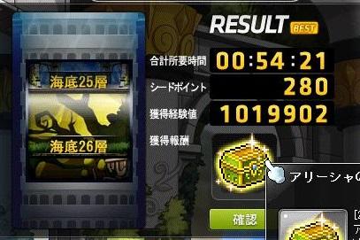 Maple14663a.jpg