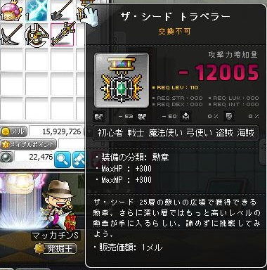 Maple14665a.jpg