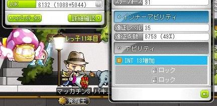 Maple14676a.jpg