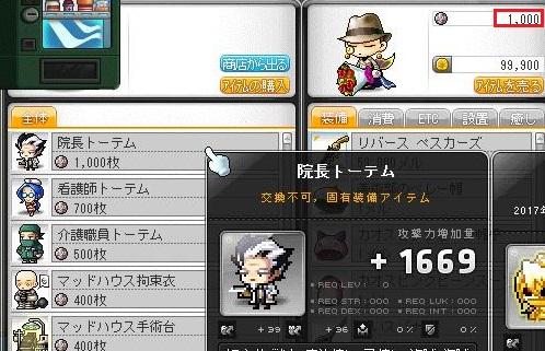 Maple14684a.jpg