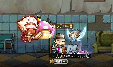 Maple14685a.jpg