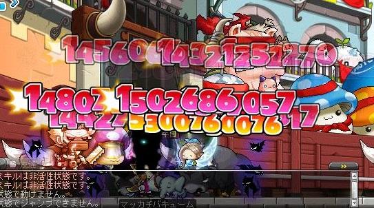 Maple14689a.jpg