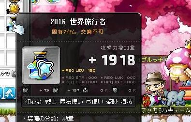 Maple14691a.jpg