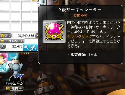 Maple14704a.jpg