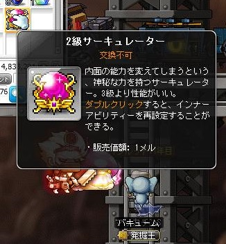 Maple14706a.jpg
