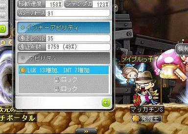 Maple14707a.jpg