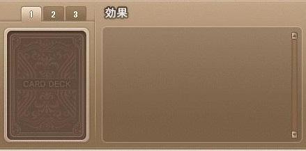 Maple14710a.jpg