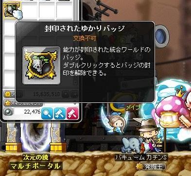 Maple14714a.jpg