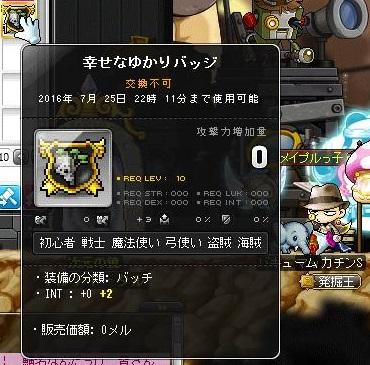 Maple14715a.jpg